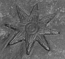 Star of Ishtar 12th century BCE