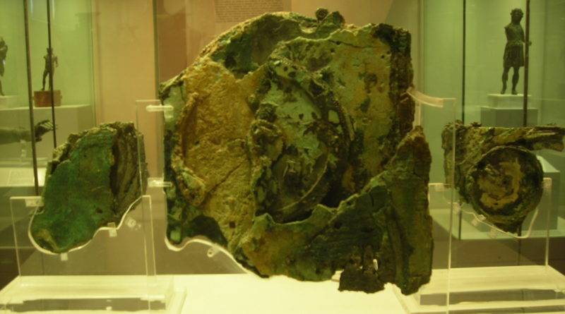 Antikythera Mechanism Fragments