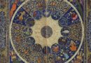Horoscope_from_The_book_of_birth_of_Iskandar